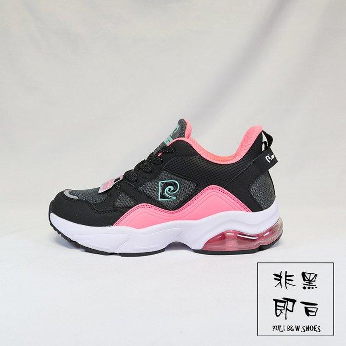 【非黑即白】皮爾卡登氣墊休閒鞋 運動鞋 球鞋 粉色 137418