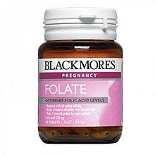 Blackmores Folate天然葉酸片90粒 包平郵或SF到付