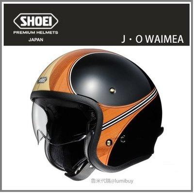 【現貨】日本直送 SHOEI J.O  J-O JO WAIMEA 彩繪 復古潮流帽 3/4安全帽 (棕/黑)