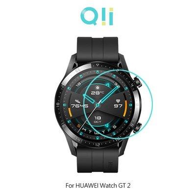【愛瘋潮】Qii HUAWEI Watch GT 2 (46mm) 玻璃貼 (兩片裝) 手錶保護貼