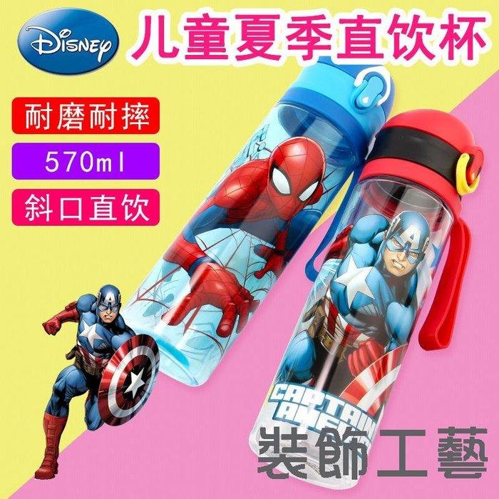 迪士尼卡通兒童塑料水杯吸管杯子幼兒園寶寶飲水杯方便攜帶防漏水