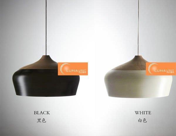 【LUNA LIGHT 月之燈坊】復古日式仿木頭吊燈小款(P-460)