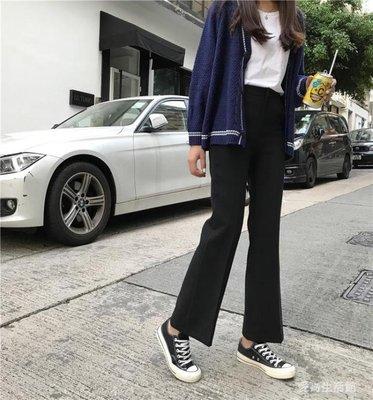 寬褲秋冬新款寬鬆牛仔九分褲高腰純色寬褲 DS2975