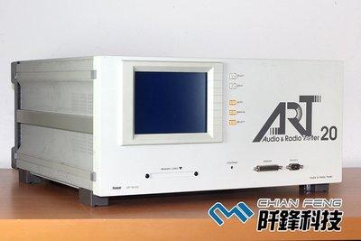 【阡鋒科技 專業二手儀器】樂聲 Levear VP-7612D ART20 音頻/視頻綜合測試儀