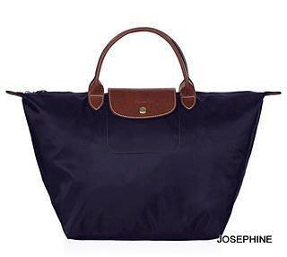 喬瑟芬【LONGCHAMP】出清~2014春夏 藍莓645 折疊系列 中型 *1623089 短柄 手提包