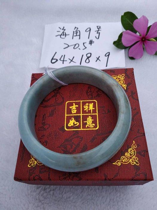 天然 海藍寶 手鐲~窄版~《海角9號〉~大手圍20.5號,內徑64mm寬18厚9mm~天然海水藍寶石手環,有黑碧璽、黑雲母、氧化鐵等共生礦物!~{熊寶貝珠寶}~