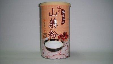 【正億蔘藥行 】本草第一家榛果山藥粉 500公克/罐