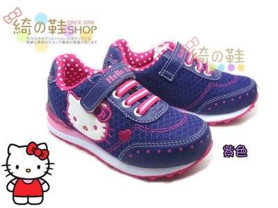 ☆綺的鞋鋪子☆HELLO KITTY.凱蒂貓716 紫色 351 紫色 凱蒂貓兒童運動鞋慢跑鞋.台灣製