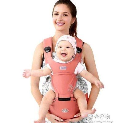 哆啦本鋪 嬰兒背帶寶寶腰凳背帶四季多功能前抱式嬰兒輕便通用兒童單凳坐凳小孩背袋 D655