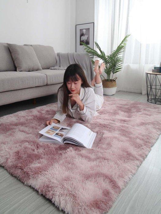 免運 地毯 北歐地毯茶幾ins客廳可愛臥室滿鋪床邊榻榻漸變長毛加厚網紅地墊