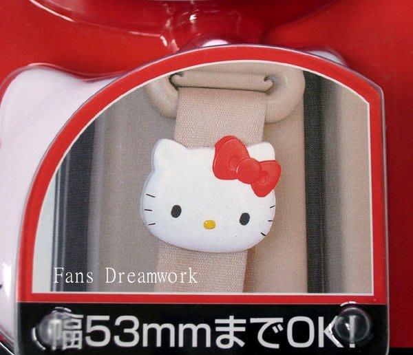 ~卡漫迷~Hello Kitty 安全帶扣夾 ㊣版 車用防壓迫 飾品 紅色  日版  一組
