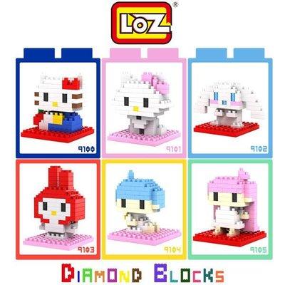 *PHONE寶*LOZ 鑽石積木-9100 - 9105 可愛卡通系列 Kitty 美樂蒂 積木