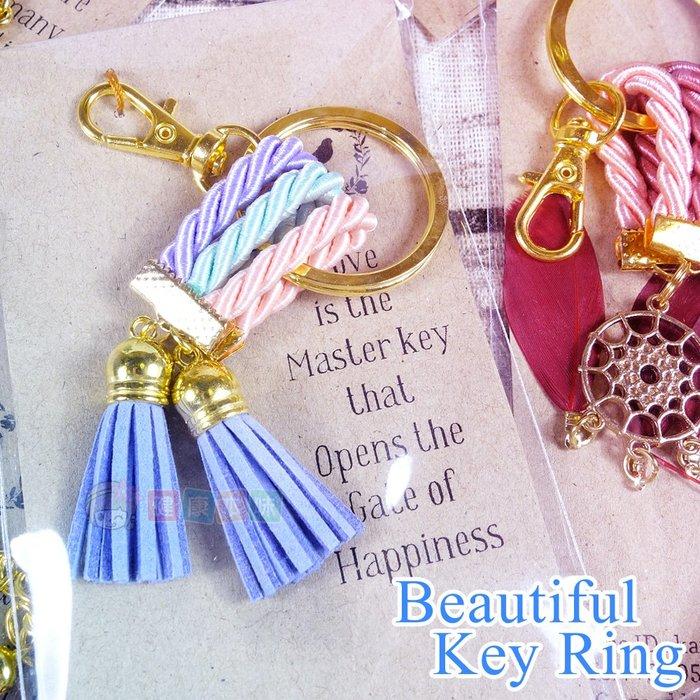 泰國超美的鑰匙圈 隨機款式顏色出貨[TH871901]健康本味