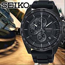 SEIKO *Men Chronograph Watch SSB327P1 SSB327-P1 *精工計時錶* 現貨有保養 Whatsapp:90292663