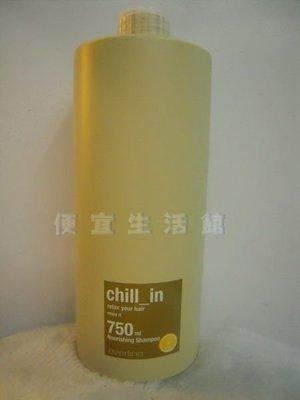 便宜生活館【洗髮精】LAKME 萊肯 冷香系列-柚惑洗750ml-受損或敏感頭皮專用