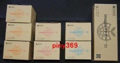 RICOH Aficio 2232C/2238C/2238 imagio Neo C325/C385 c1 Aficio2238 影印機原廠碳粉