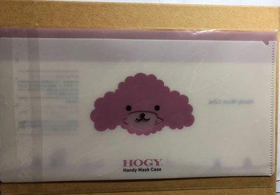 日本製 HOGY抗菌口罩收納夾 HOGY口罩