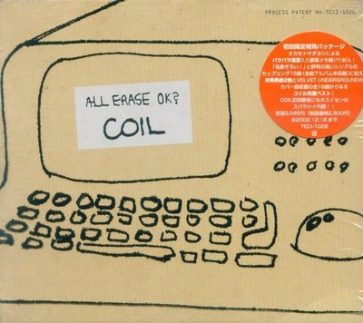 K - COIL - ALL ERASE OK ? - 日版 - NEW