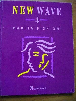 出清~new wave 4 marcia fisk ong