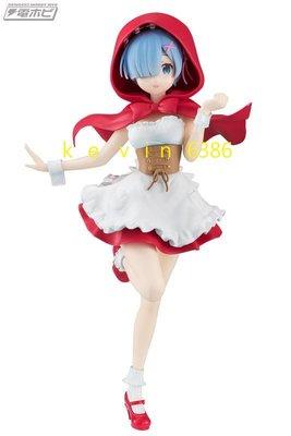 東京都-日本FuRyu景品 Re:從零開始的異世界生活 雷姆 小紅帽 人物高約21公分 日版 現貨