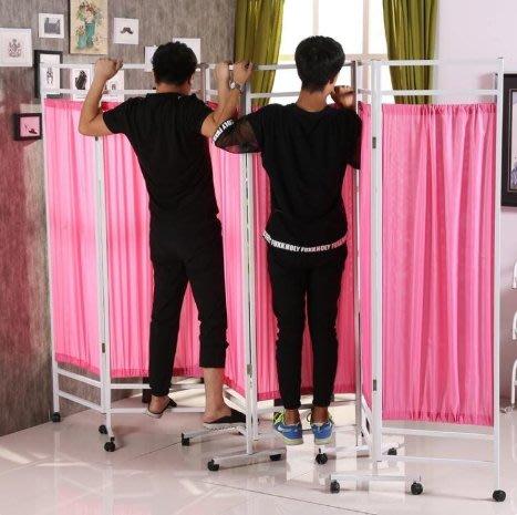 醫用屏風隔斷診所醫院衛生室美容院養生推拿移動折疊帶輪折屏 全館免運