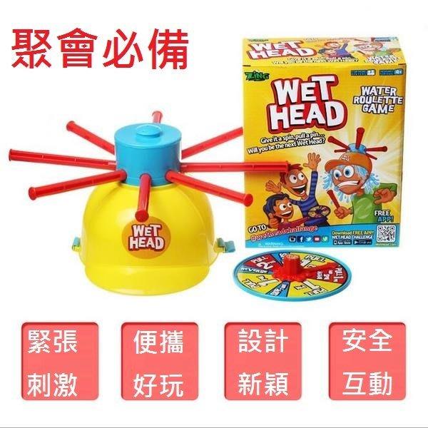 溼水挑戰帽 ~漏水帽~超刺激有趣的遊戲~聚會或親子同樂必備歡樂玩具~◎童心玩具1館◎