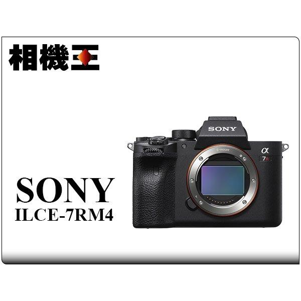 ☆相機王☆Sony A7R IV Body〔單機身〕公司貨【接受預訂】3
