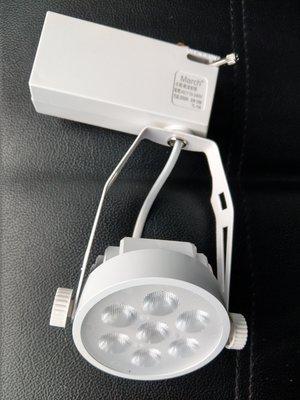 LED軌道燈10W/AR111/隨扣即用/取代50W鹵素投射燈
