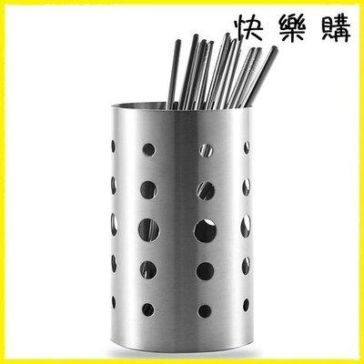 折扣店 筷子筒-304不銹鋼筷子筒加厚加高廚房筷子籠