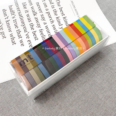 現貨 日本 mt 和紙膠帶 全色 Light&Dull Colors 20捲入 (7mmx10m) 色票 紙膠帶