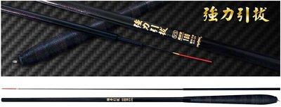 《三富釣具》POKEE太平洋 強力引拔短手竿 7尺/9尺/10尺 非均一價 歡迎詢問