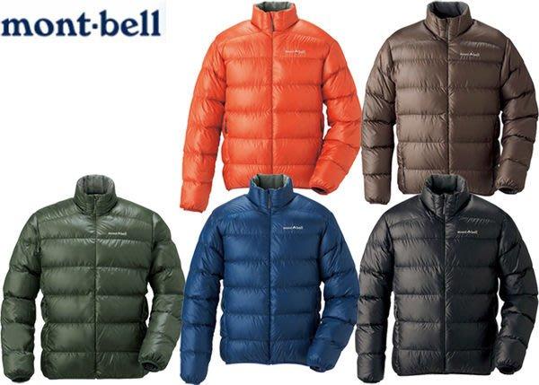 丹大戶外【mont-bell】日本Light Alpine輕量系列男款800FP保暖羽絨外套/鵝絨1101359