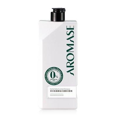 魅力彩妝窯= 【Aromase艾瑪絲】草本胺基酸每日健康洗髮精520mL  -2017高階版- 滿3瓶免運