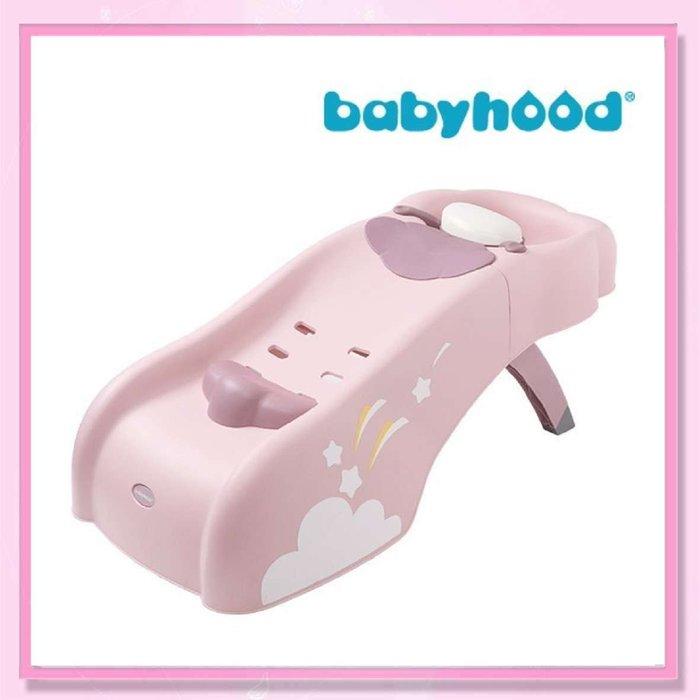 <益嬰房>免運 babyhood艾雲洗頭椅 兒童洗髮椅 (粉色/藍色) 傳佳知寶