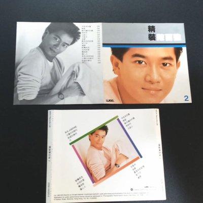 陳百強 精裝陳百強(2) 1987年韓國版(T113) 無IFPI 膠圈 95%新 (歡迎議價)