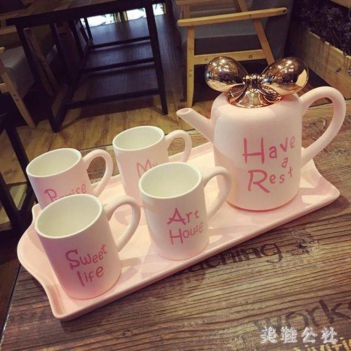 咖啡杯套裝歐式高檔簡約下午花茶茶具創意家用陶瓷水杯具zzy8049