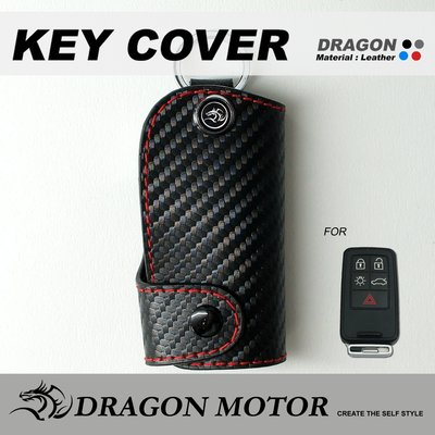 VOLVO all new xc90 xc70 xc60 v60 v40 cross country富豪汽車晶片鑰匙皮套
