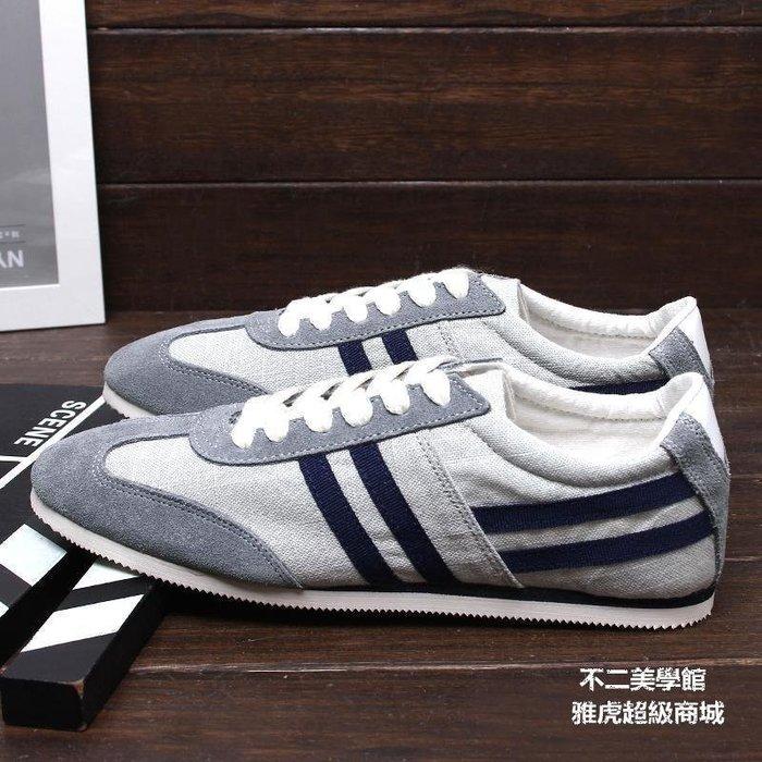 【格倫雅】^夏鞋青春學生布鞋男士透氣休閑鞋板鞋男式低幫鞋844[g-l-y06