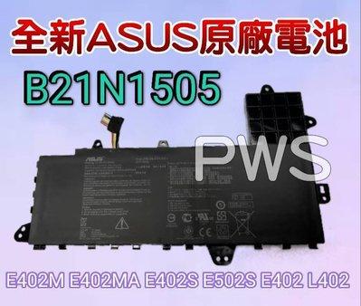 ☆【全新華碩 ASUS B21N1505 原廠電池】☆L402 L402N E402 小板