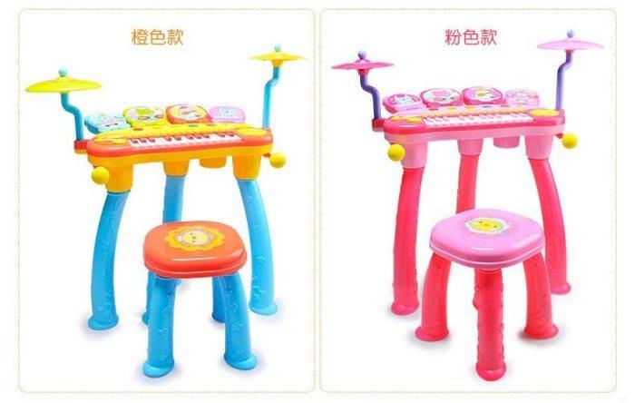 BAOLI兒童多功能爵士鼓電子琴組~2合一DJ琴鼓~附椅子~可外接USB◎童心玩具1館◎