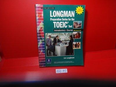 【愛悅二手書坊 02-01】LONGMAN Preparation Series for the TOEIC (綠色)