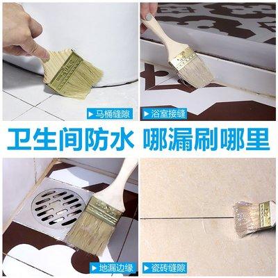 (恒一)外墻透明防水膠 滲透型外墻防水涂料 屋頂陽臺補漏材料堵漏王