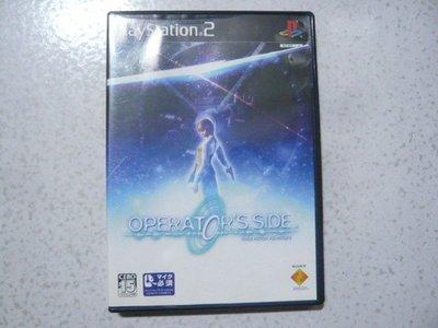 【~嘟嘟電玩屋~】PS2  日版光碟 ~ 聖夜驚魂 Operator's Side