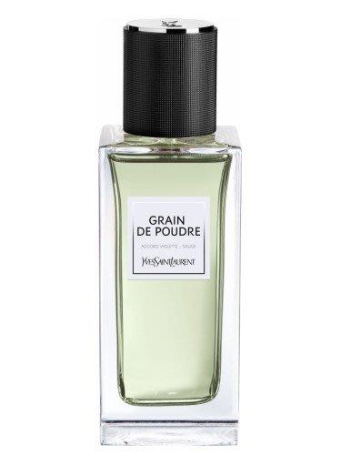 YSL時尚訂製香水 Grain de Poudre 高訂粒紋皮 EDP 125ml 簡裝有蓋 國外代購 紫羅蘭葉鼠尾草