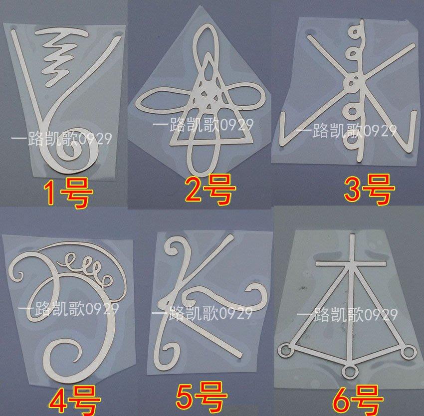 手機貼紙 金屬貼愈合銀色 金屬銅貼紙Orgonite奧罡奧根能量金字塔材料模具