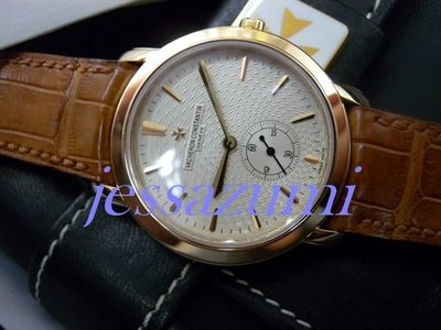 Used- Vacheron Constantin 原廠保證書  原廠錶盒