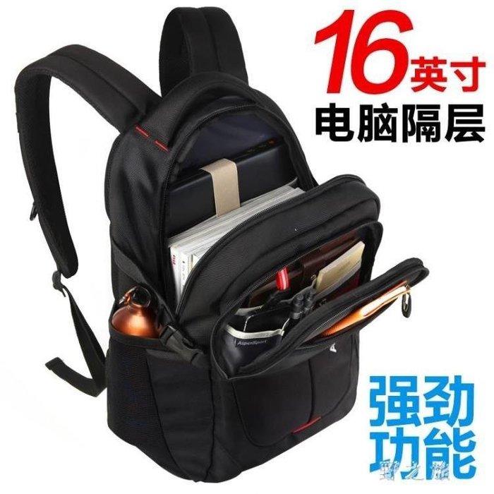 YEAHSHOP 筆電包 後背包男士背包大容量旅行包電腦休閒女時尚潮流高中初中學生書包 2672Y185