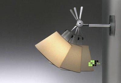 【SUN LIGHT 日光燈坊】Tolomeo Parete Diffusore托勒密布罩壁燈, 另有松果PH空中空中花園IQ