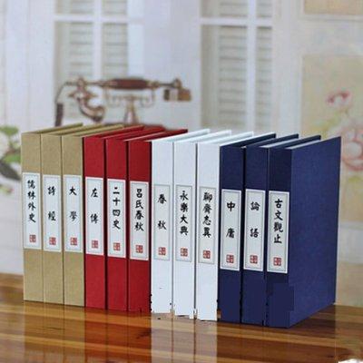 5Cgo 【批發】含稅會員有優惠 40726922505 中式古典名著系列家居裝飾仿真書道具模型書裝飾書假書 防書12本