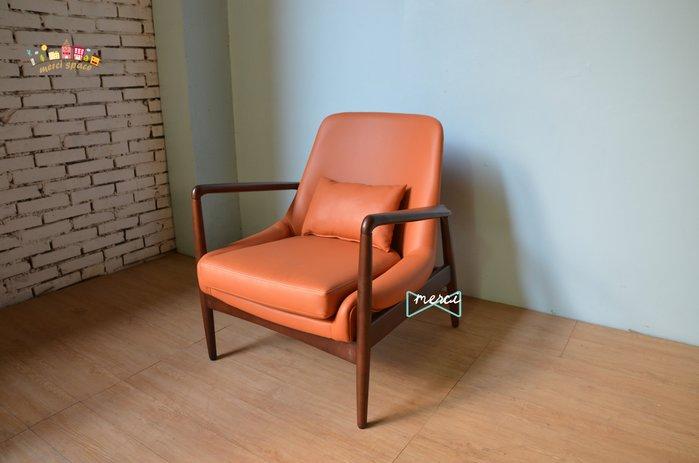 美希工坊 丹麥設計師 BAY chair 海灣單椅/雙色上市/單椅/沙發/休閒椅